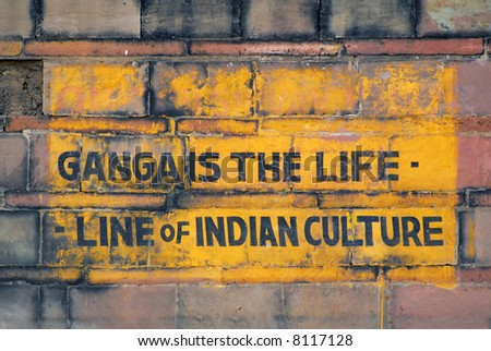 ganga is the life-line of indian culture painted on a wall - stock photo