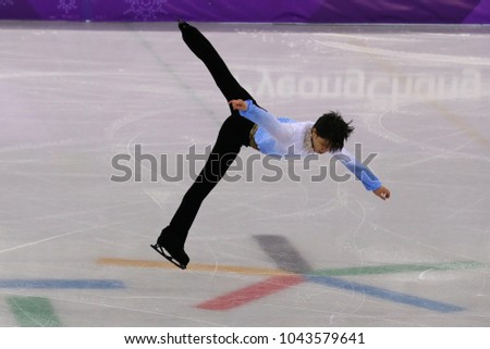 GANGNEUNG, SOUTH KOREA - FEBRUARY 16, 2018: Two times Olympic Champions Yuzuru Hanyu of Japan performs in the Men Single Skating Short Program at the 2018 Winter Olympic Games at Gangneung Ice Arena