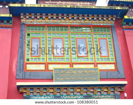 GANGTOK, SIKKIM/ INDIA-JUNE 13: Beautiful windows and decorations of Rumtek Monastery on June 13, 2012 in Gangtok. Rumtek Monastery is among Sikkim'Â?Â?s most famous monuments. - stock photo