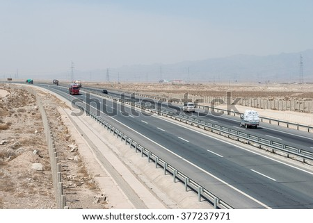 GANSU, CHINA - Apr 13 2015: G30 Lianyungang Khorgas Expressway(Lianhuo Expressway) on Silk Road in Jiayuguan, Gansu, China.