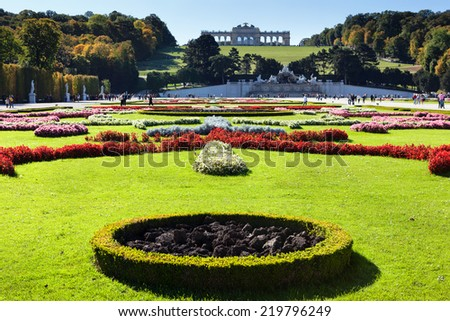 Garden in Vienna - stock photo