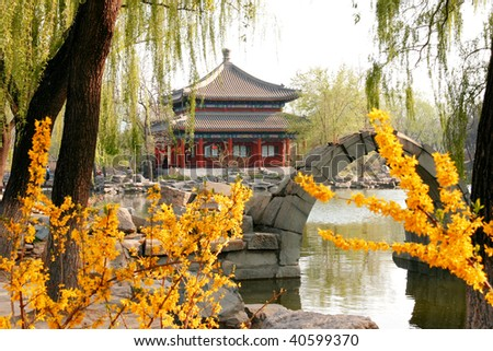 Garden of Imperial Palace or Palace Museum or Forbidden City - stock photo