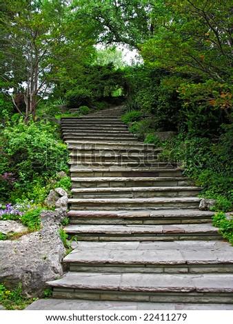 Garden stone stairs - stock photo