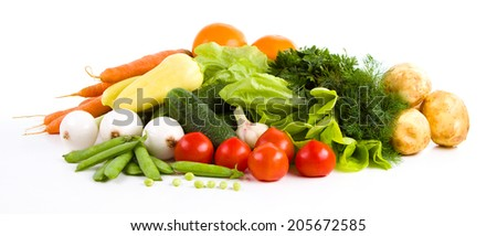 Garden vegetable isolated on a white background - stock photo