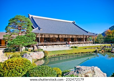 Garden with pond in front of Main pavilion Tenryu-ji Temple at Arashiyama, near Kyoto. Japan.Tenryuji Sogenchi Pond Garden a UNESCO World Heritage Site - stock photo