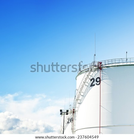 Gas and oil tank - stock photo