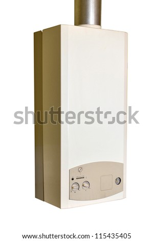 Gas boiler - stock photo