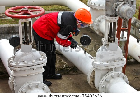 Gas Oil Production Operator Works Maintains Stock Photo (Royalty ...