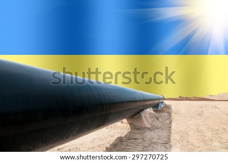Gas pipeline to Ukraine - stock photo
