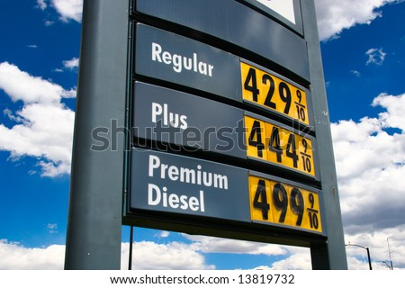 gas price sky high, plus 4.44 - stock photo