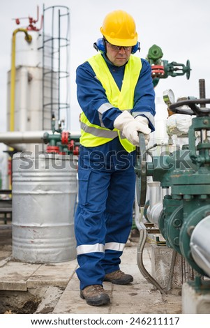 Gas Production Operator Stock Photo (Royalty Free) 246211117 ...