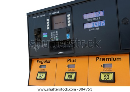 Gas pump with color scheme altered to protect vendor's trademark. - stock photo