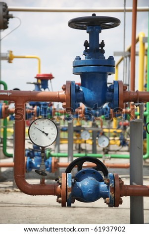 Gas refinery - stock photo