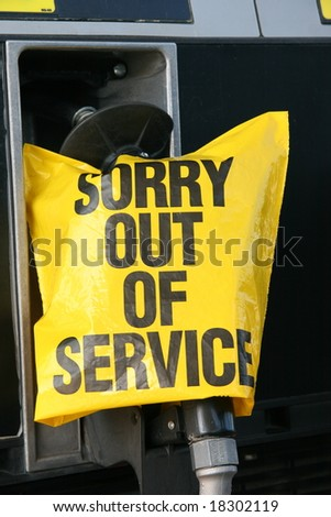 gas shortage - stock photo