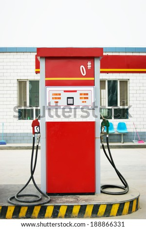 Gas station fill fuel and oil. - stock photo