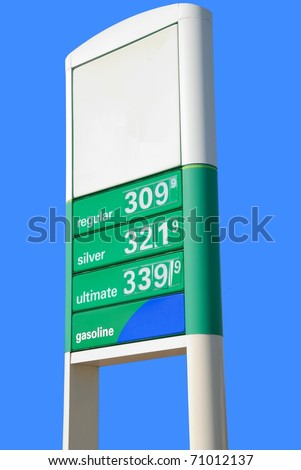 gas station price sign at local station rural georgia usa - stock photo