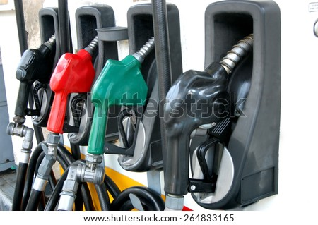 Gasoline pump nozzle photo - stock photo