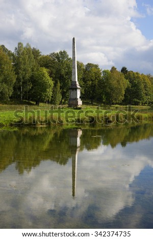 GATCHINA, RUSSIA - SEPTEMBER 06, 2014: View Chesma obelisk sunny September day