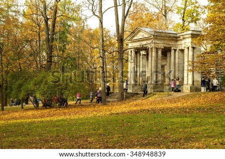 "GATCHINA,SAINT-PETERSBURG,RUSSIA-OCTOBER 17, 2015: Birch House Portal and ""Mask"", 1796 Gatchina Palace Park"