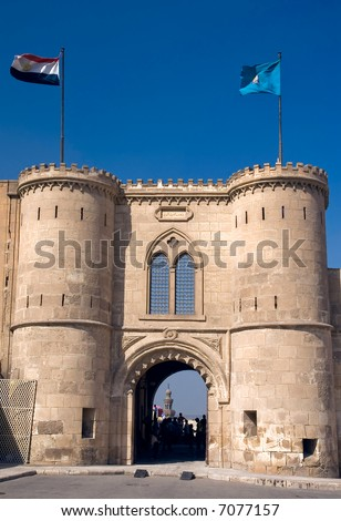 Gate and fort at Saladin Citadel of Cairo, Egypt - stock photo