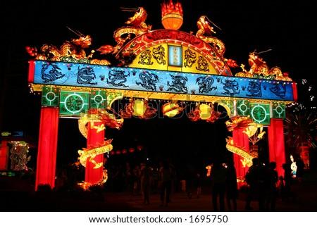 Gate during lantern Festival - stock photo