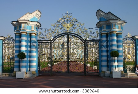 Gate in front of Catherine Palace. Tsarskoye Selo  is a former Russian residence of the imperial family and visiting nobility 24 km south from the center of St. Petersburg. - stock photo