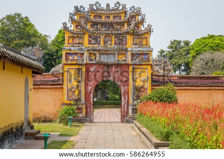 Gate in the Inner Gardens, Imperial City, Complex of Hue Monuments in Hue, World Heritage Site, Vietnam