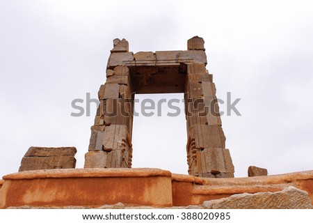 Gate into the 100 colums hall in the ancient city of Persepolis, Iran. UNESCO World heritage site - stock photo