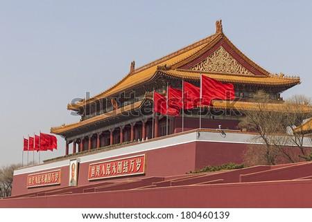 Gate of Heavenly Peace - Tiananmen Square, Beijing, China - stock photo