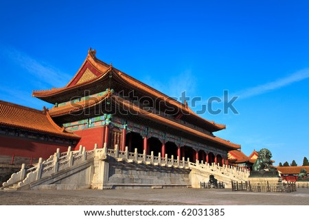 Gate of Supreme Harmony. Forbidden City in Beijing, China - stock photo