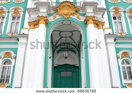 Gate of the Hermitage building. It is a museum of art and culture in Saint Petersburg, Russia. One of the largest and oldest museums of the world, it was founded in 1764 by Catherine the Great - stock photo