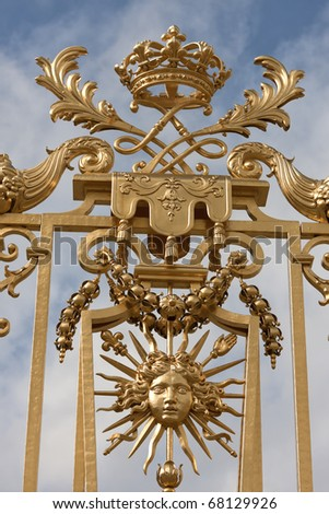 Gate of the Palace of Versailles - stock photo