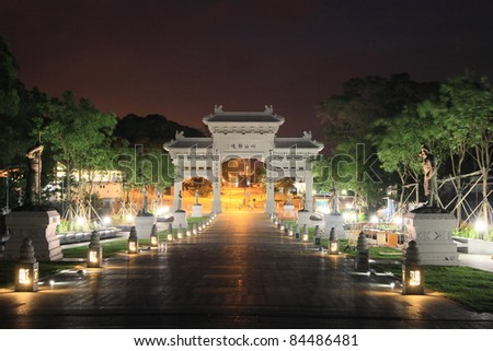 gate to Po Lin Temple and the Great Buddha, landmark in Hong Kong at night - stock photo