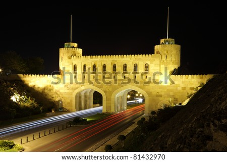 Gate to the old town of Muscat illuminated at night. Sultanate of Oman - stock photo
