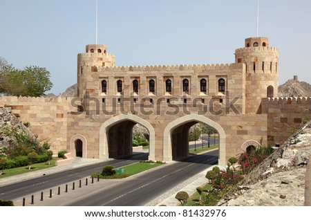 Gate to the old town of Muscat, Sultanate of Oman - stock photo