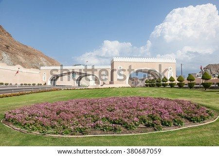 Gate to the old town of Muttrah. Muscat, Sultanate of Oman, Middle East - stock photo