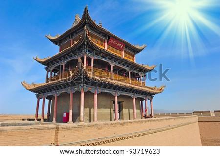 Gate tower of the Jiayuguan Pass in China - stock photo
