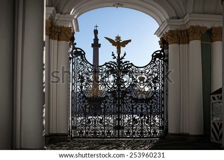 Gates in the Winter palace in Saint-Petersburg - stock photo
