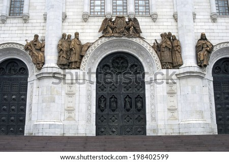Gates of Christ the Savior Church in Moscow, Russia. The gates are decorated by sculptures. - stock photo