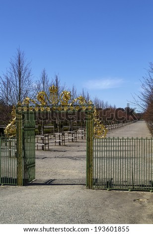 Gates to the Drottningholm Palace garden in Stockholm - stock photo