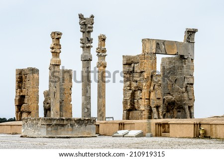 Gateway of All the nations in the ancient city of Persepolis, Iran. UNESCO World heritage site - stock photo