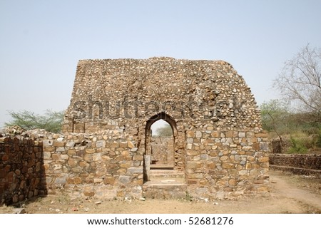 Gateway to Balban's Tomb at Mehrauli Archaeological Park, New Delhi - stock photo