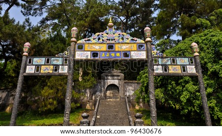 Gateway to Burial Area of Emperor Minh Mang - Hue, Vietnam - stock photo
