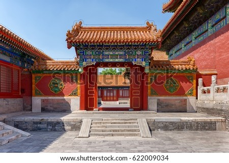 Gateway with red Chinese doors & Gateway Red Chinese Doors Stock Photo (Edit Now)- Shutterstock