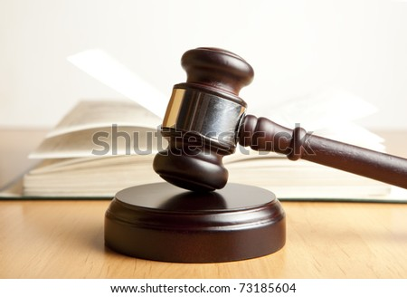 Gavel - stock photo