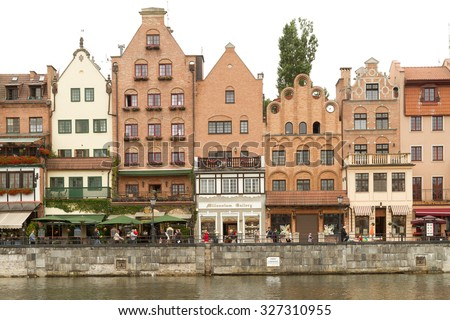 GDANSK, POLAND - MAY 23, 2011: Architecture of old town in Gdansk, Poland. Baroque architecture of the Gdansk is one of the most notable tourist attractions of the city