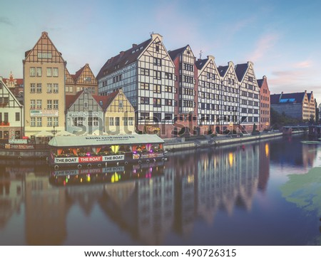 Gdansk,Poland,September 2016:Cityscape of Gdansk in Poland,beautiful view of the old city in the morning