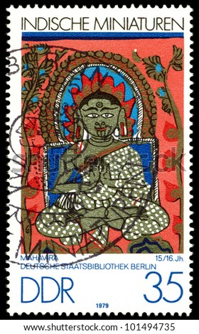 GDR - CIRCA 1979:  A stamp printed in GDR  shows Indian Miniatures, Mahavira, 15 - 16th cents , Berlin Museum,  series, circa 1979. - stock photo