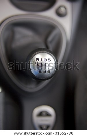 gear-lever - stock photo