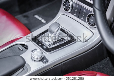 Gear stick with multimedia console